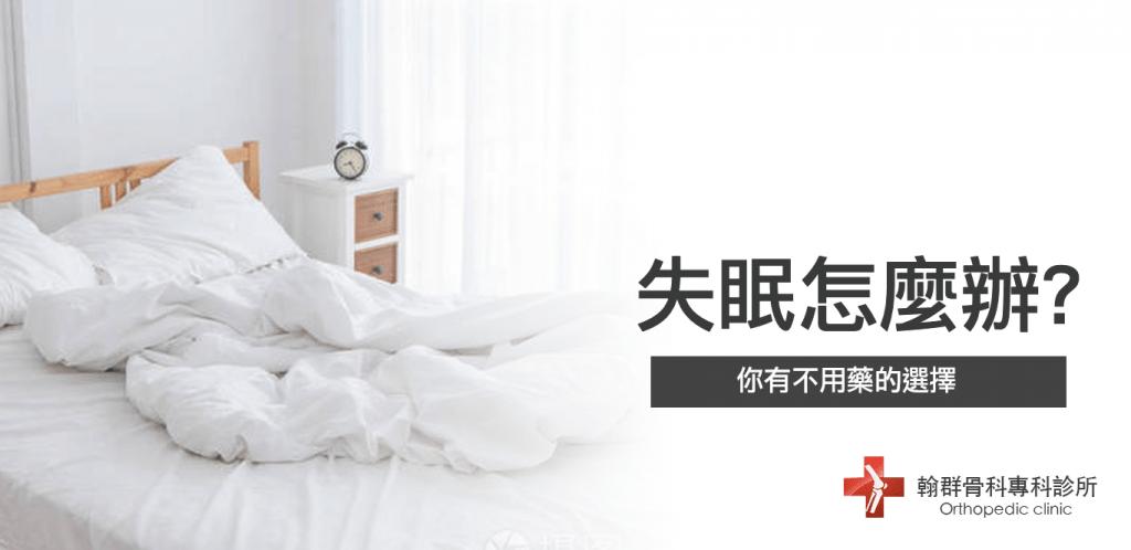 banner1工作區域-5